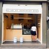小路の向こうは、カフェがありました