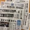 漢字が持つビジュアルとしての訴求力
