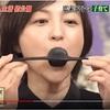 しゃべくり007で広末涼子が紹介!口にくわえるほうれい線に効くアイテム