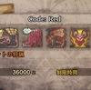 【MHW】イベント「Code:Red」ダンテ装備がかっこよすぎる!!