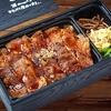 【オススメ5店】御殿場・富士・沼津・三島(静岡)にある焼肉が人気のお店