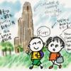 【16】持つべきは苦楽を共にする留学生の友!