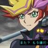 遊☆戯☆王VRAINS 第36話 雑感 切り札が人質戦術ってお前・・・。