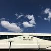 7月31日は「ビーチの日」~マイアミビーチにちなんで命名された日本の地名は?(*´▽`*)~