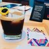 「カスカラレモンサワー」スターバックスリザーブロースタリー東京 実食レポート