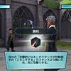 【ハリーポッターホグワーツの謎】決闘のコツや勝ち方を攻略!【1年生メルーラ戦】