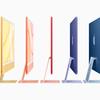 Apple、全7色の新型24インチiMacを発表。