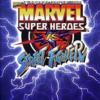マーヴル・スーパーヒーローズ VS ストリートファイターのゲームと攻略本の中で どの作品が最もレアなのか