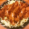 鹿児島の六白でコスパ最強のキャベ丼を食べてきた!