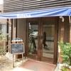 【カフェ果て菜(はてな)】橋本市高野口町のカフェでランチタイム!