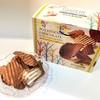 『ロイズ石垣島』ポテトチップスチョコレート黒糖キャラメルと黒糖チョコレートバー。