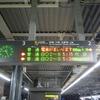 4/1 関西本線駅めぐり