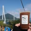 【しまなみ海道】みやくぼのカレーとしまなみコーヒー