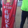 【先週の競馬】北九州記念はダイアナヘイロー!写真で振り返る札幌記念&メイショウカイドウなど