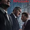 デ・ニーロ×スコセッシのコラボ作映画『アイリッシュマン』ネタバレなしレビュー