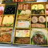 【独女のプチ贅沢】おせち通販の人気店のおせちの味に感激!パーティーやお祝いごとに博多久松のオードブルおすすめ!
