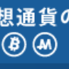 禁欲7R・4日目