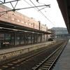 矢野駅ホームのベンチ