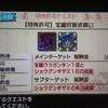 【MHXX】最小金冠コンプへの道⑪ 宝纏ウラガンキン&ザボアザギル(ブシドー双剣)