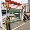 4月21日 ハノイ開催、アジアフードフェスティバル2018へ行ってきた。名前負けしてるイベント…