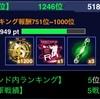 【GAW】連合戦!ハル・ユニット破壊作戦②6日目