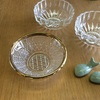 昭和レトロなプレスガラスの豆小鉢