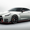 新型NSXの登場に合わせて日産GT-Rニスモの改良型デビュー