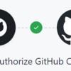 GitHub CLI を使ってみた