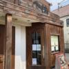 カレー番長への道 ~望郷編~ 第250回「炭焼工房 飯味楽」
