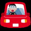 車線変更、右左折するときはちゃんと方向指示器を使ってください。まじで、、