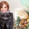 【六本木】年末年始の出費も怖くない!気軽に働けて高時給がもらえちゃう、六本木のガールズバーランキング