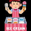 Ice〜知覚過敏でも唯一食べたい〜