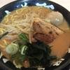 味噌の頂き 濃厚味噌味玉らーめん太麺❣️しびれる旨さ🙆♀️🤗‼️