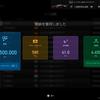 【GTSPORT】X2014でショートカットしまくって1回当り2300万Cr稼ぐ方法