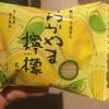 もっとレモンは増やさないと、分からんわ〜(2019-121)