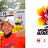 《ハワイ》初めての JALホノルルマラソンへの道(日程 エントリー方法 準備など)