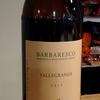 バルバレスコ ヴァレグランデ/カ・デル・バイオ (Barbaresco Vallegrande /Ca' del Baio)