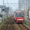 名古屋いき特急で美浜緑苑から神宮前まで - 2020年9月にじゅうよっか