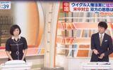 テレ朝の小松アナ「ウイグル問題はメディアが扱いにくい 中国当局のチェックが入る」
