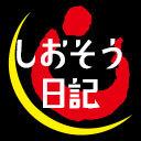 しおそう日記〜7代目 刀根 聖のブログ〜