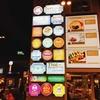 【King Power Thai Taste Hub】屋台の味が免税店で!タイ・バンコクのオススメフードコート