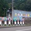 岐阜レトロミュージアムに行きたくてやっと行けた