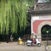 北京大学 セクハラ監禁事件 北京大学留学の闇