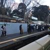 正月限定 原宿駅の臨時改札口が空いているのを初めてみた