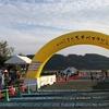 しまだ大井川マラソンは遅いランナーに優しい 2019.10.27