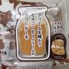 ヤマザキ クリームを味わうモカコーヒークリームのスフレケーキ  食べてみました。