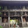 世界遺産 宮島 厳島神社 の背後にある 大聖院 は仏像 地蔵  ダライ・ラマから大天使まで