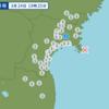 午後7時25分頃に宮城県沖で地震が起きた。