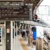 金沢駅前にある能登車座(金沢駅店)で海鮮丼と天ぷらを食す【2018.5.2】