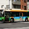 東京都交通局 N-R592